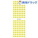 スマイルシール クリアー ZC276(1枚入)