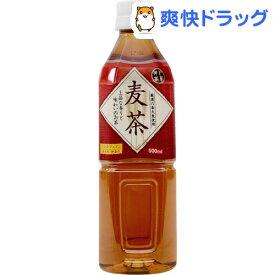神戸茶房 麦茶(500mL*24本入)【神戸茶房】[お茶]