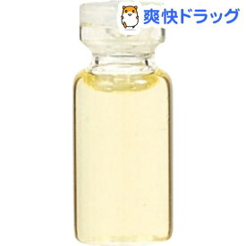 エッセンシャルオイル パルマローザ(3mL)【生活の木 エッセンシャルオイル】