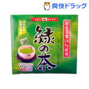 緑の茶ティーバッグ 箱タイプ(2g*40袋入)[お茶]