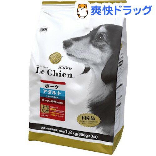 プロステージ ルシアン ポーク アダルト(1.8kg)【プロステージ】