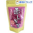 健茶館 島根県産 赤しそ茶(1.5g*10p)【健茶館】