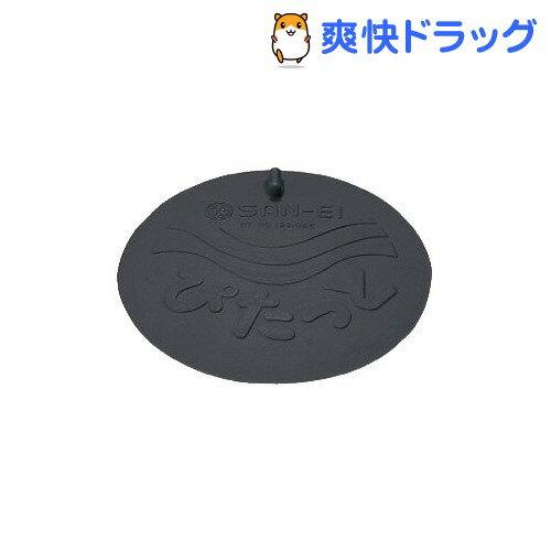 三栄水栓 流し排水栓用ぴたっと PH69(1コ入)