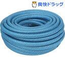 セフティー3 サラッと耐寒・耐圧・防藻ホース 20m ブルー SSH-20BL(1コ入)【セフティー3】