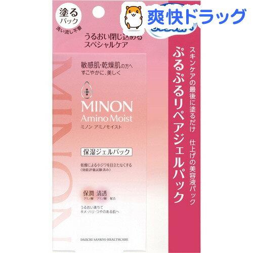 ミノン アミノモイスト ぷるぷるリペアジェルパック(60g)【MINON(ミノン)】
