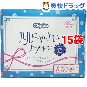 セペ 肌にやさしいナプキン(28個入*15袋セット)【セペ】