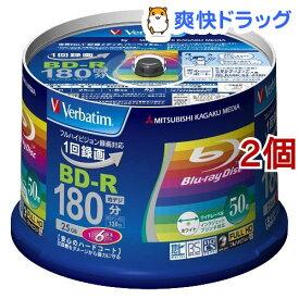 バーベイタム BD-R 録画用 6倍速 VBR130RP50V4(50枚入*2コセット)【バーベイタム】