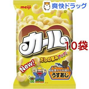 明治カール うすあじ(68g*10コ)【明治カール】