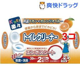 キレイ楽々 Agオレンジ除菌トイレクリーナー(30枚*2コ入*3コセット)【キレイ楽々】