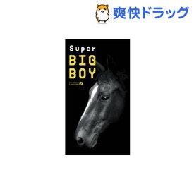 コンドーム オカモト スーパービッグボーイ(12コ入)[避妊具]