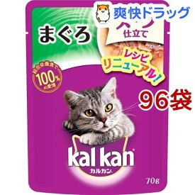 カルカン パウチ まぐろ スープ仕立て(70g*96袋セット)【dalc_kalkan】【m3ad】【カルカン(kal kan)】[キャットフード]