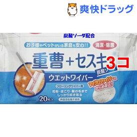 ウエットワイパー 重曹・セスキ配合 フローリングワイパー用(20枚入*3コセット)