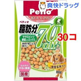 ペティオ おいしくスリム 脂肪分約70%オフ ササミビッツ 野菜入り(80g*30コセット)【ペティオ(Petio)】