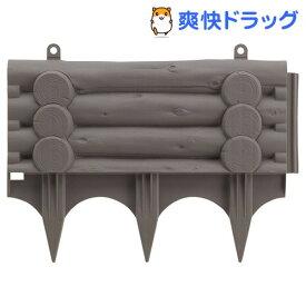土留め丸太調 45型 ダークブラウン(1コ入)