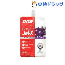 【訳あり】DNS ジェルエックス グレープ風味(285g)【DNS(ディーエヌエス)】