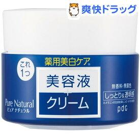 ピュアナチュラル クリームエッセンスホワイト(100g)【ピュアナチュラル(pdc)】