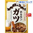【訳あり】うま塩ホルモンガツ(12g*3袋セット)