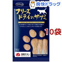 ママクック フリーズドライのササミ 猫用(30g*10コセット)【ママクック】