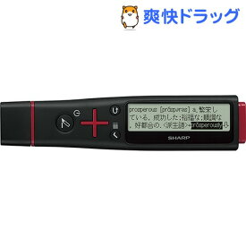 シャープ ペン型スキャナー辞書 ナゾル 英和モデル BN-NZ1E(1台)【シャープ】
