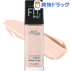【訳あり】フィットミー リキッド ファンデーション 【マット】108 明るい肌色(ピンク系)(30ml)【メイベリン】