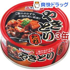 キョクヨー やきとり たれ味(65g*3コセット)[缶詰]