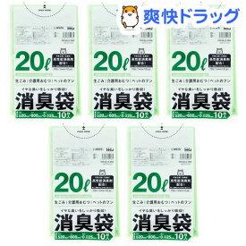 消臭袋 サニタリー用 グリーン20L AS25(10枚*5パック)