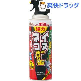 アースガーデン 犬猫よけ イヌ・ネコのみはり番 スプレー(450ml)【アースガーデン】