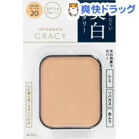 資生堂 インテグレート グレイシィ ホワイトパクトEX オークル20 (レフィル)(11g)【インテグレート グレイシィ】