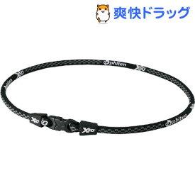 ファイテン ラクワネック X50 45cm ブラック(1本入)【ファイテン】