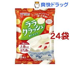 蒟蒻畑 ララクラッシュ 杏仁ミルク(8個入*24袋セット)【蒟蒻畑】