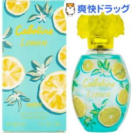 グレ カボティーヌ レモン 19 オードトワレ(50ml)【グレ(Gres)】