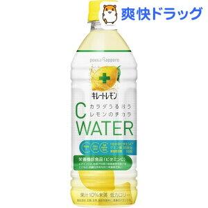 キレートレモンCウォーター(500ml*24本入)【キレートレモン】