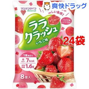 蒟蒻畑 ララクラッシュ いちご味(8個入*24袋セット)【蒟蒻畑】