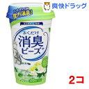 猫トイレまくだけ 香り広がる消臭ビーズ ナチュラルガーデンの香り(450mL*2コセット)