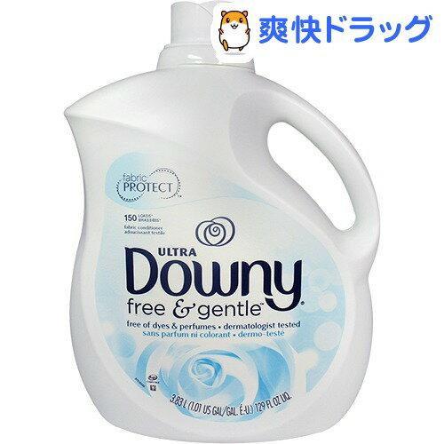 ダウニー フリー&ジェントル(フリー&センシティブ)(3.83L)【ダウニー(Downy)】