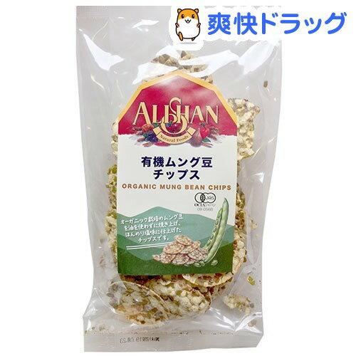 アリサン 緑豆チップス(50g)【アリサン】