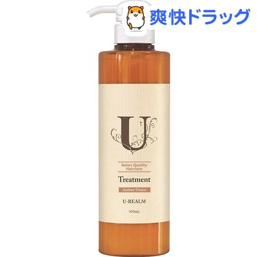 ユーレルム アンバーグレイス トリートメント(500mL)【ユーレルム(U-REALM)】