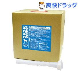 ナンビ アミノ99 シャンプー オール犬種用(20L)