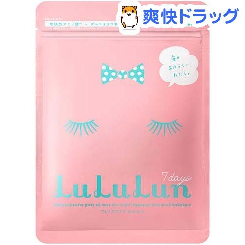 フェイスマスク ルルルン5(7枚入)【ルルルン(LuLuLun)】