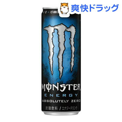 モンスター アブソリュートリーゼロ(355mL*24本入)【モンスター】[アサヒ飲料]【送料無料】