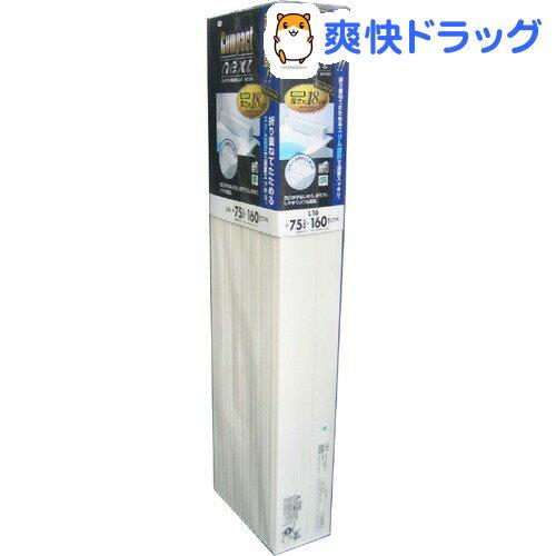 コンパクト風呂ふた ネクスト L-16 ホワイト(1枚入)【コンパクト風呂ふた ネクスト】【送料無料】