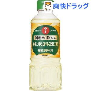 日の出寿 国産米100%使用 純米料理酒(400mL)【日の出】