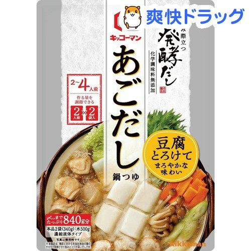 キッコーマン 発酵だし あごだし鍋つゆ(340g)【キッコーマン】