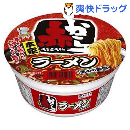 赤から監修 カップ 赤からラーメン(1コ入)【赤から】[赤からラーメン カップラーメン カップ麺  非常食]