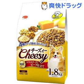 ビタワン チーズィー クワトロチーズとビーフ仕立て 成犬用(450g*4袋入)【ビタワン】