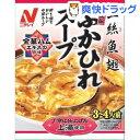 広東風ふかひれスープ(4人前)[ダイエット食品]