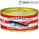 あけぼの さけ水煮 F3サイズ(90g)【あけぼの】[缶詰]