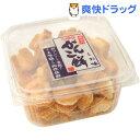 【訳あり】ぼんち カップ がんこ餅 しお味(215g)[お菓子 お花見グッズ おやつ]