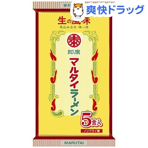 マルタイラーメン(5食入)