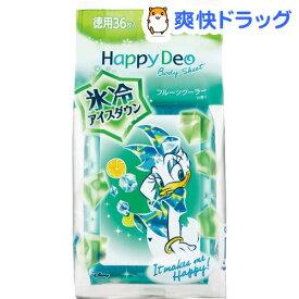 マンダム ハッピーデオ ボディシート アイスダウン フルーツクーラーの香り(36枚入)【ハッピーデオ】